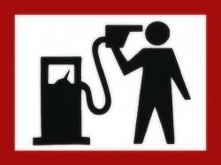 Заправки економлять на бензині