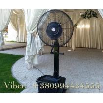 Уличный вентилятор с эффектом увлажнения воздуха